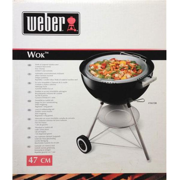weber 16130 wok 47cm edelstahl grillarena. Black Bedroom Furniture Sets. Home Design Ideas